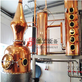 200L Craft Red Copper Alcohol Distillation Equipment for Whisky, Brandy, Vodkas, Rum